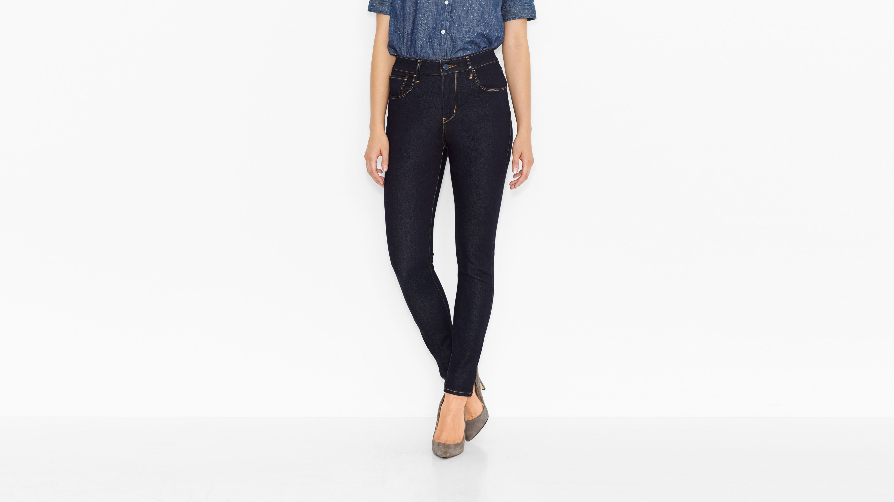 High Rise Skinny Jeans - Extra Shade