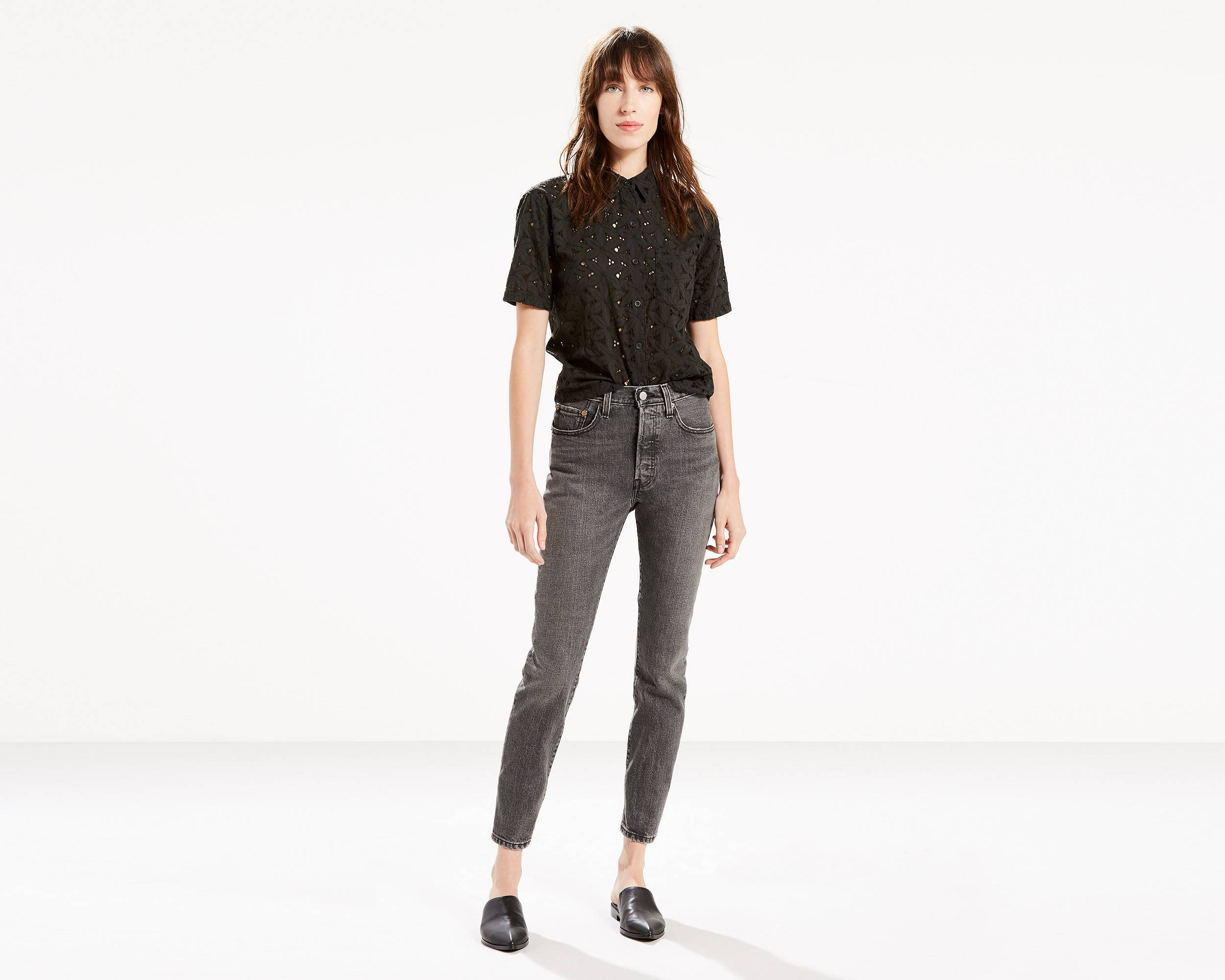 High Waisted Jeans - Shop High Rise Jeans for Women | Levi&39s®