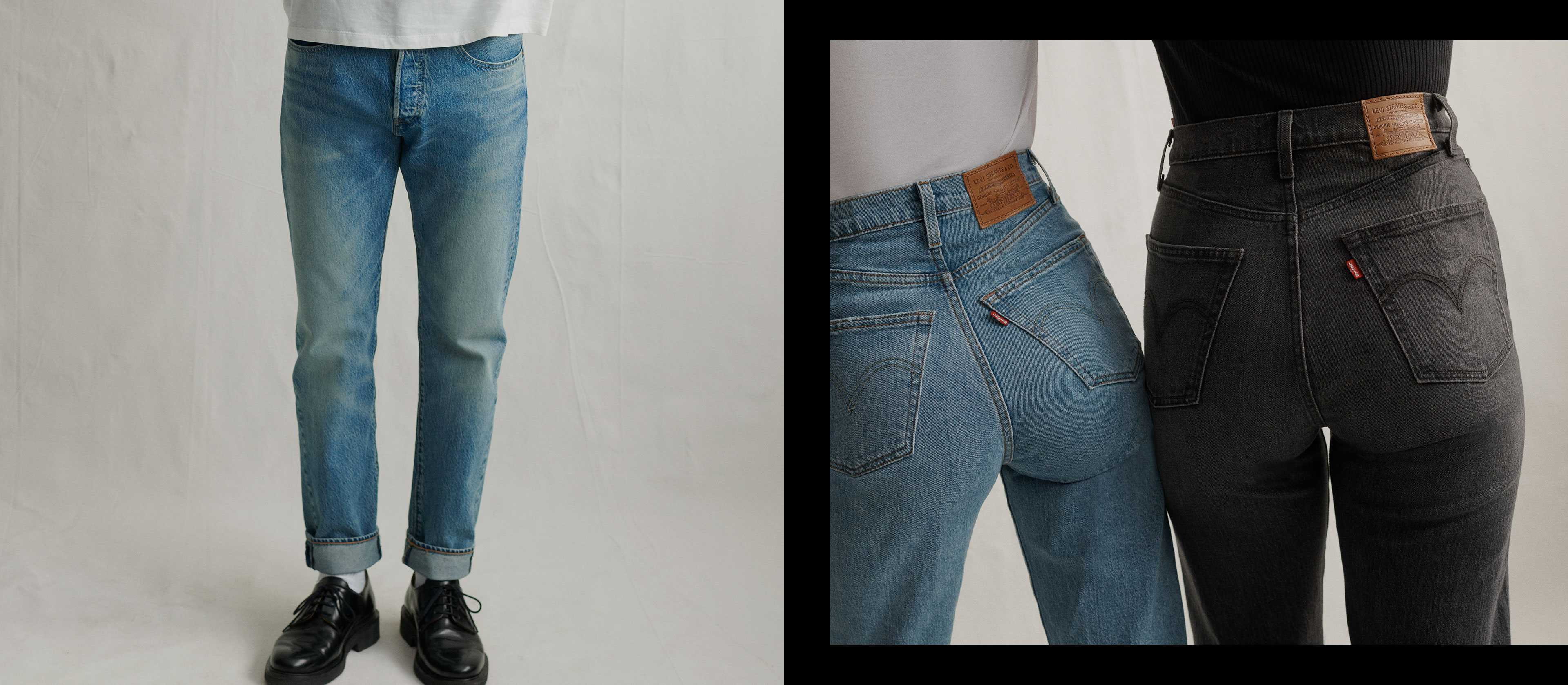 Jeans, Denim Jackets   Clothing   Levi s® Official Site 78a85ad90e5