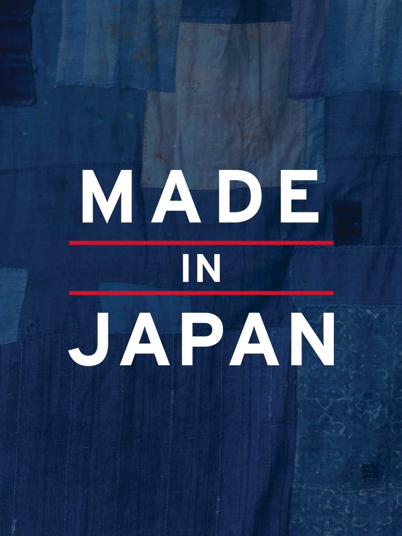 SPOTLIGHT: JAPANESE DENIM