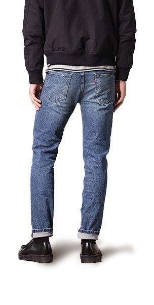 skinny fit bukser