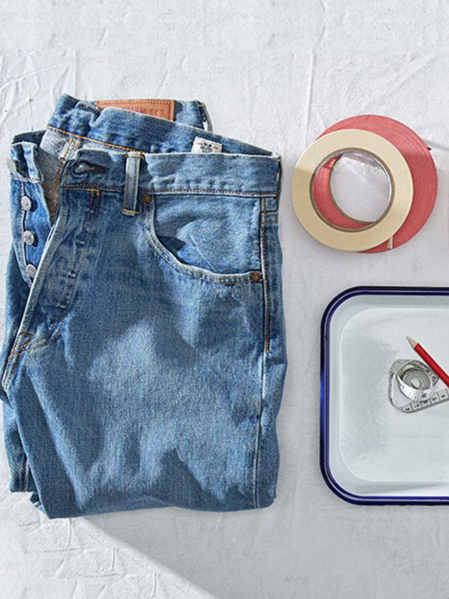 HOW TO RECYCLE YOUR JEANS