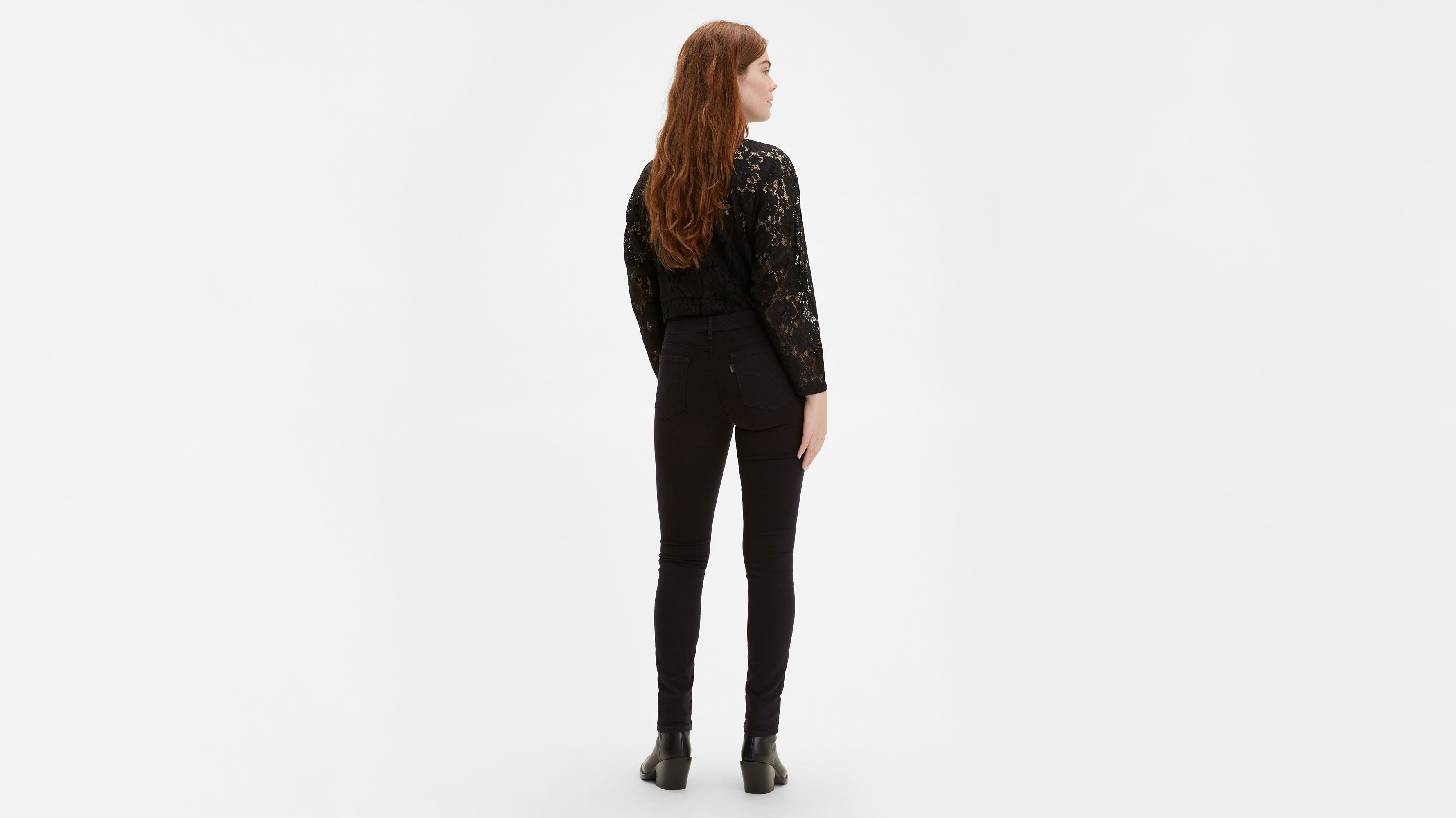 9f6bf430e69 711 Skinny Jeans - Black | Levi's® US