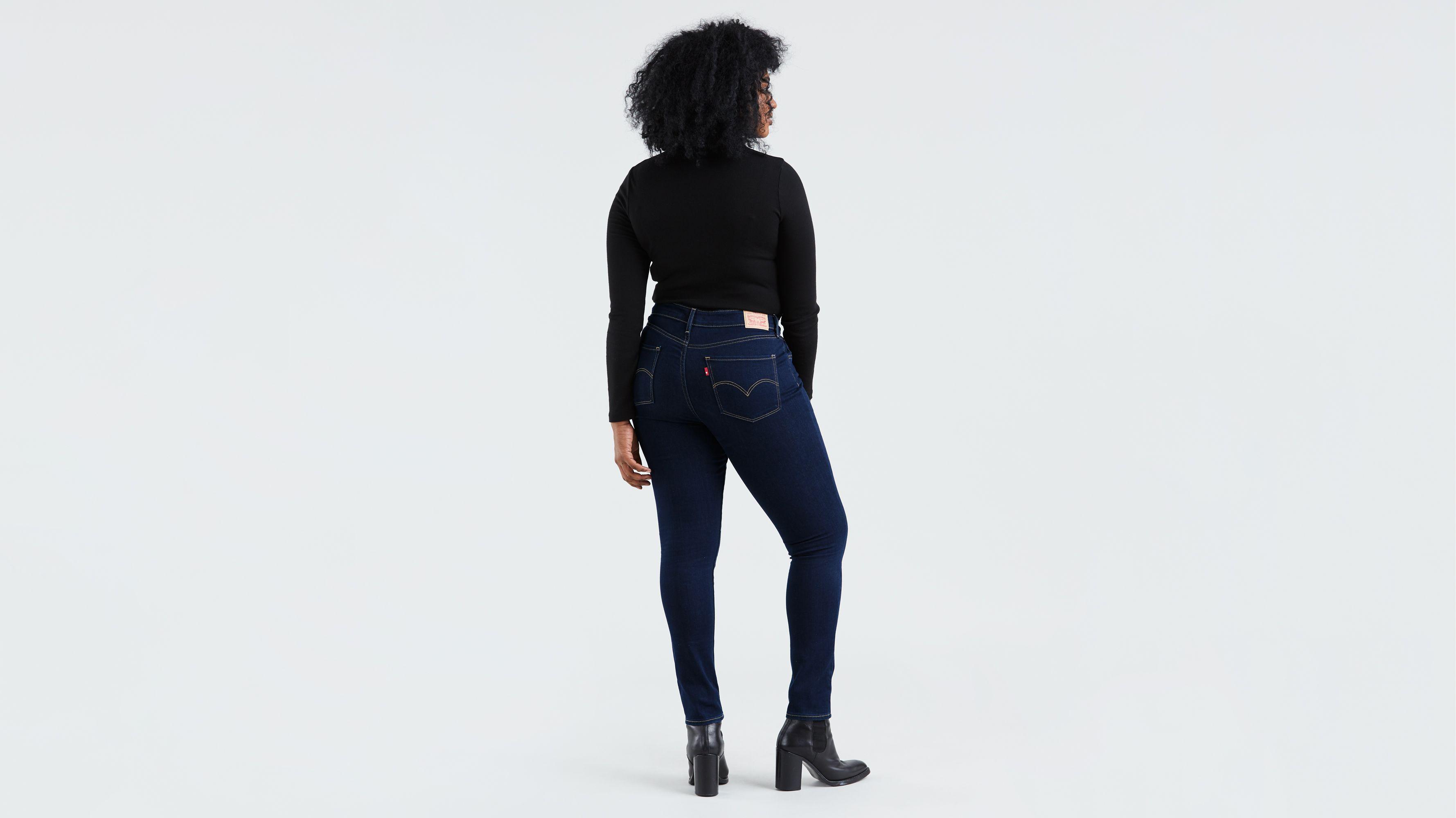 10d9f6da65a6 721 High Rise Skinny Jeans