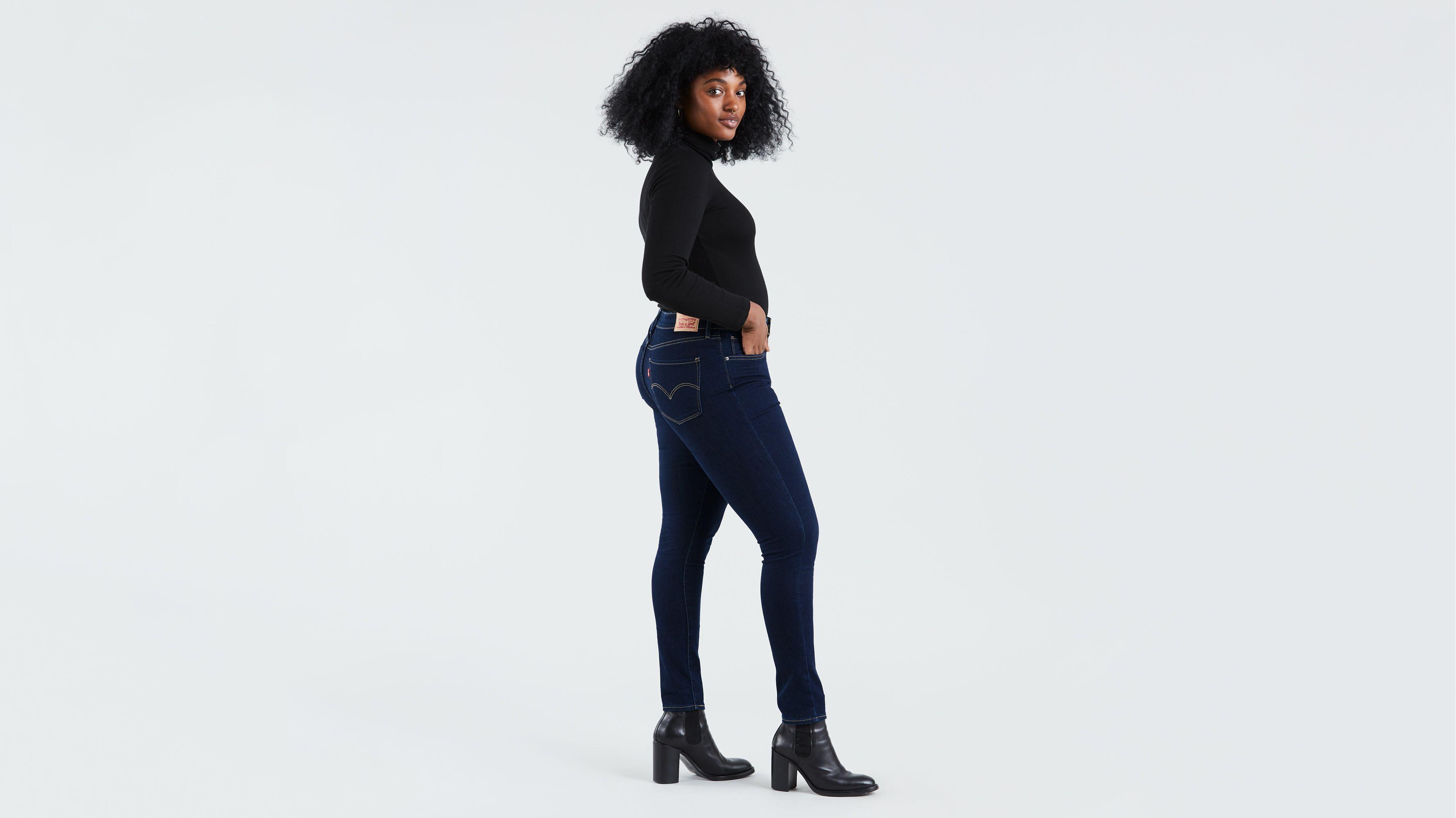 43ec2e0fb9c 721 High Rise Skinny Jeans - Dark Wash