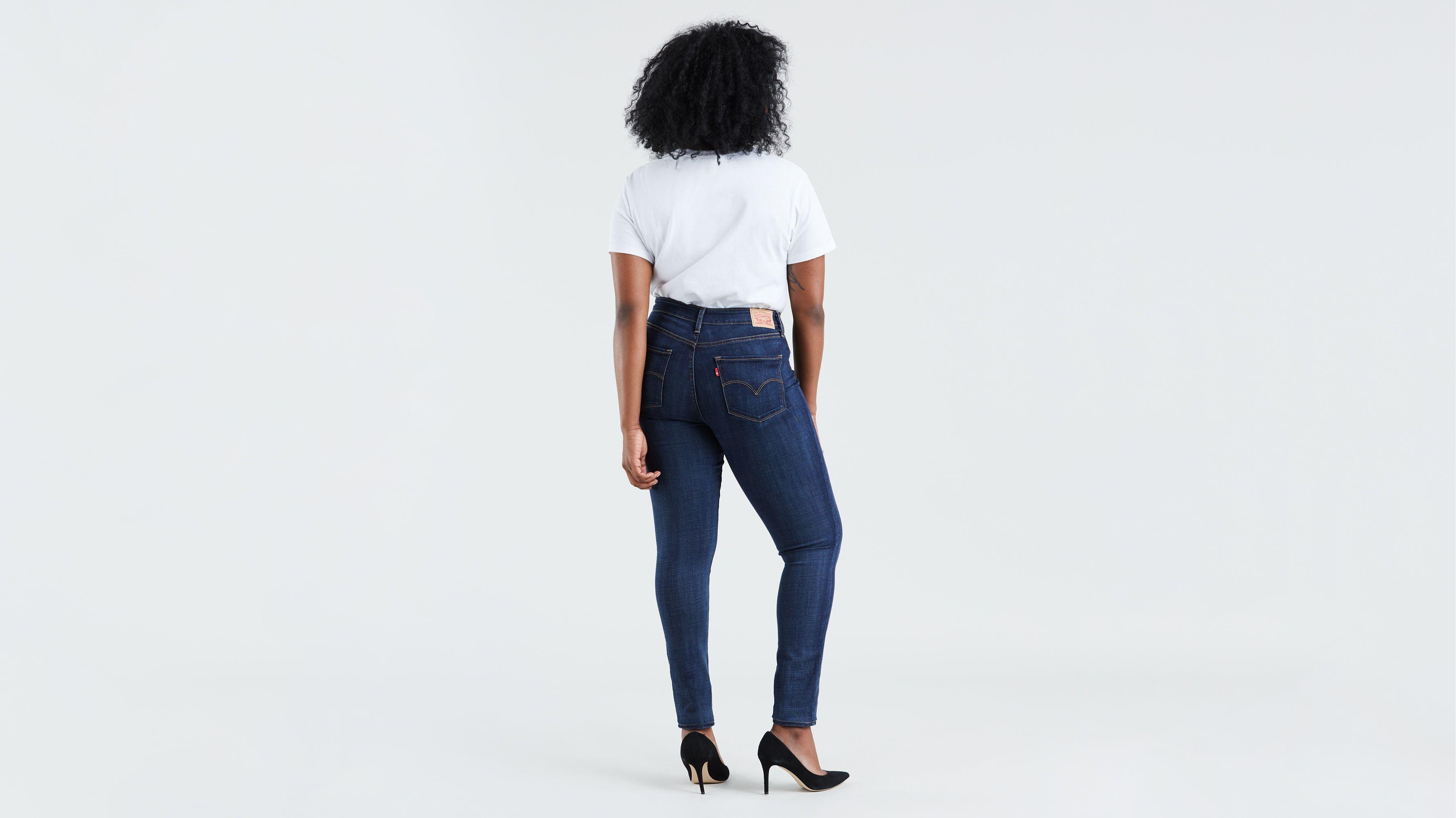 721 High Rise Skinny Women's Jeans Dark Wash | Levi's® US