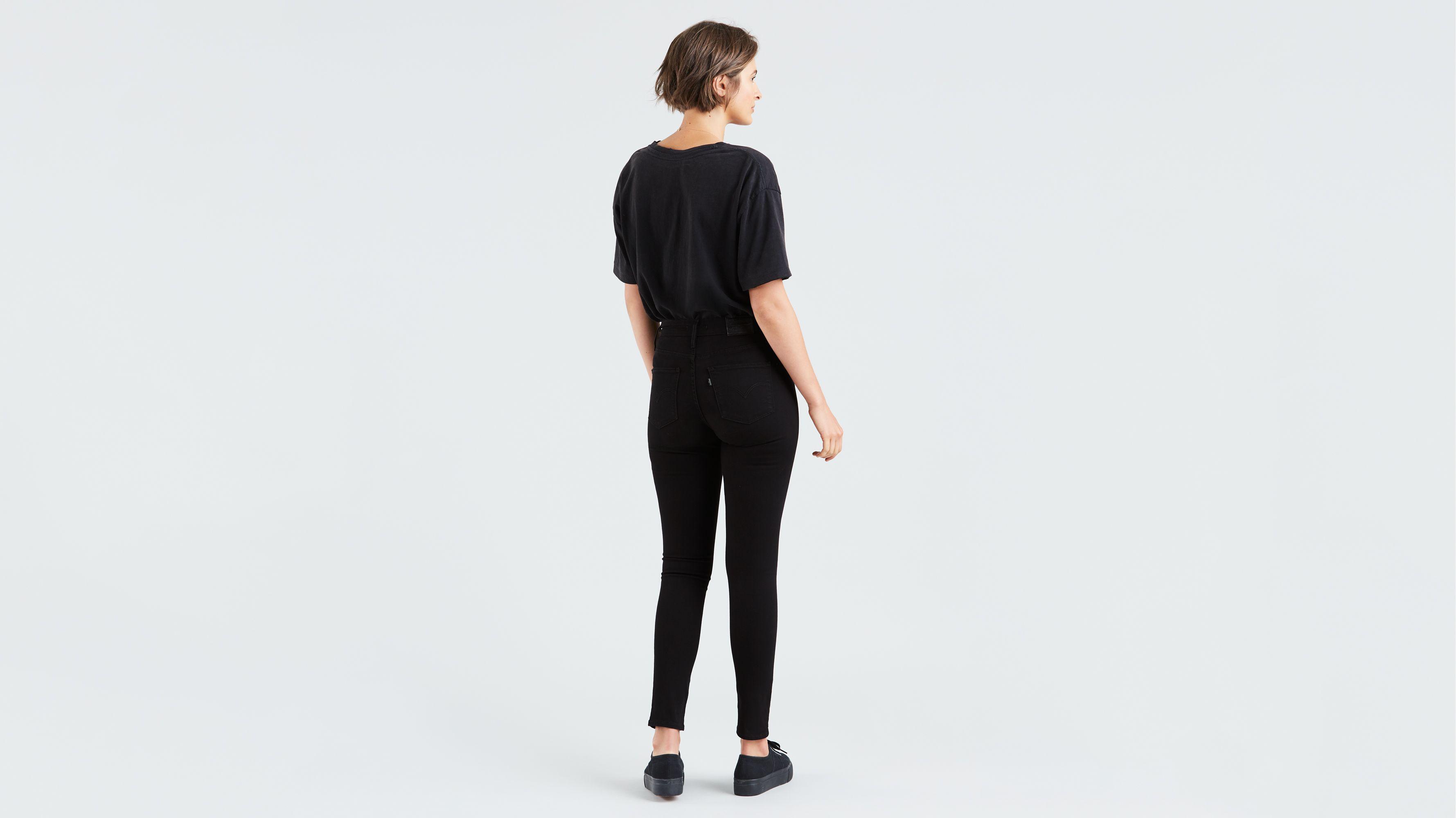 4fe23c0e4b9 721 High Rise Ripped Skinny Jeans - Black | Levi's® US