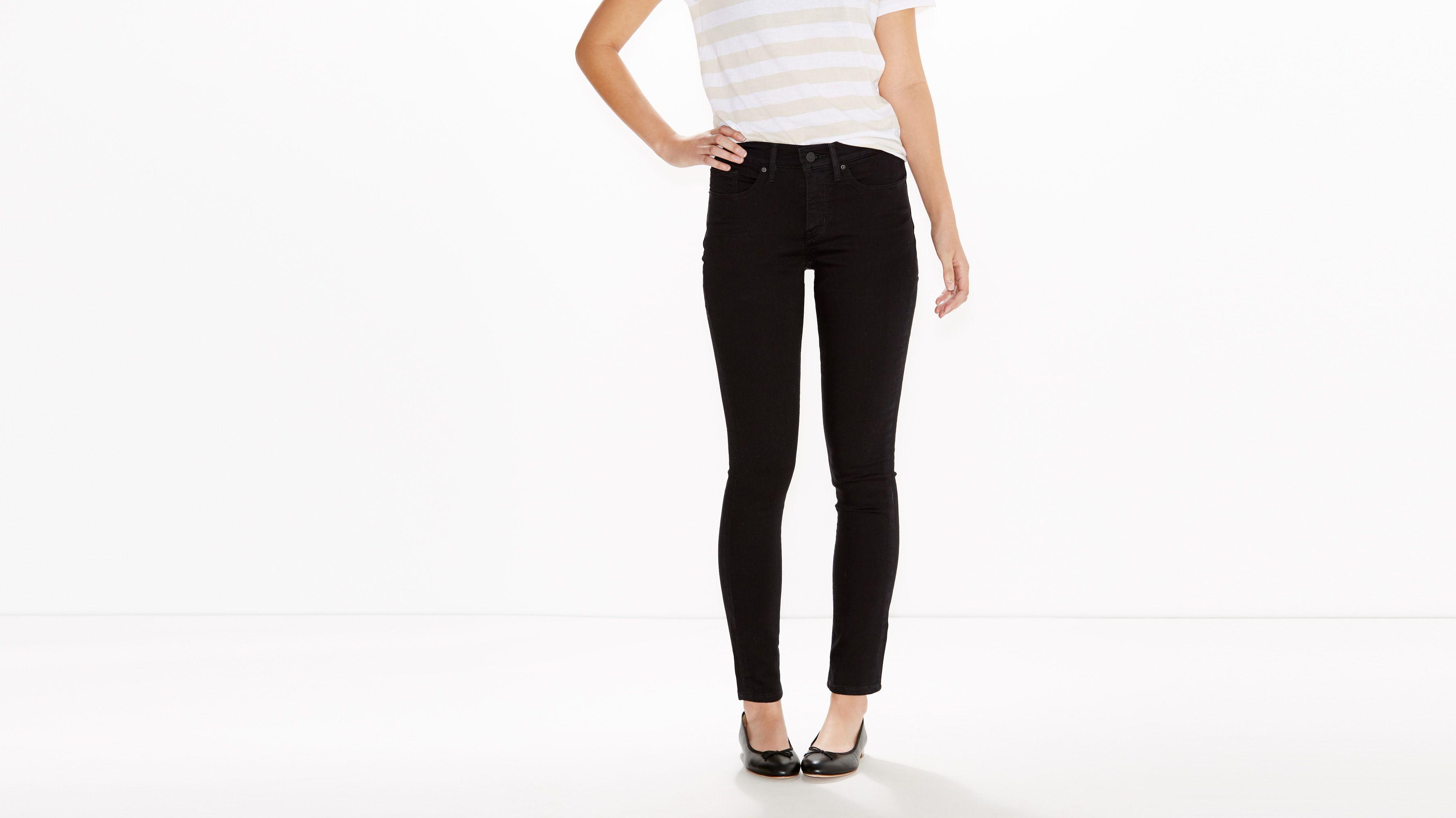 12e6d86be 311 Shaping Skinny Jeans - Black | Levi's® US