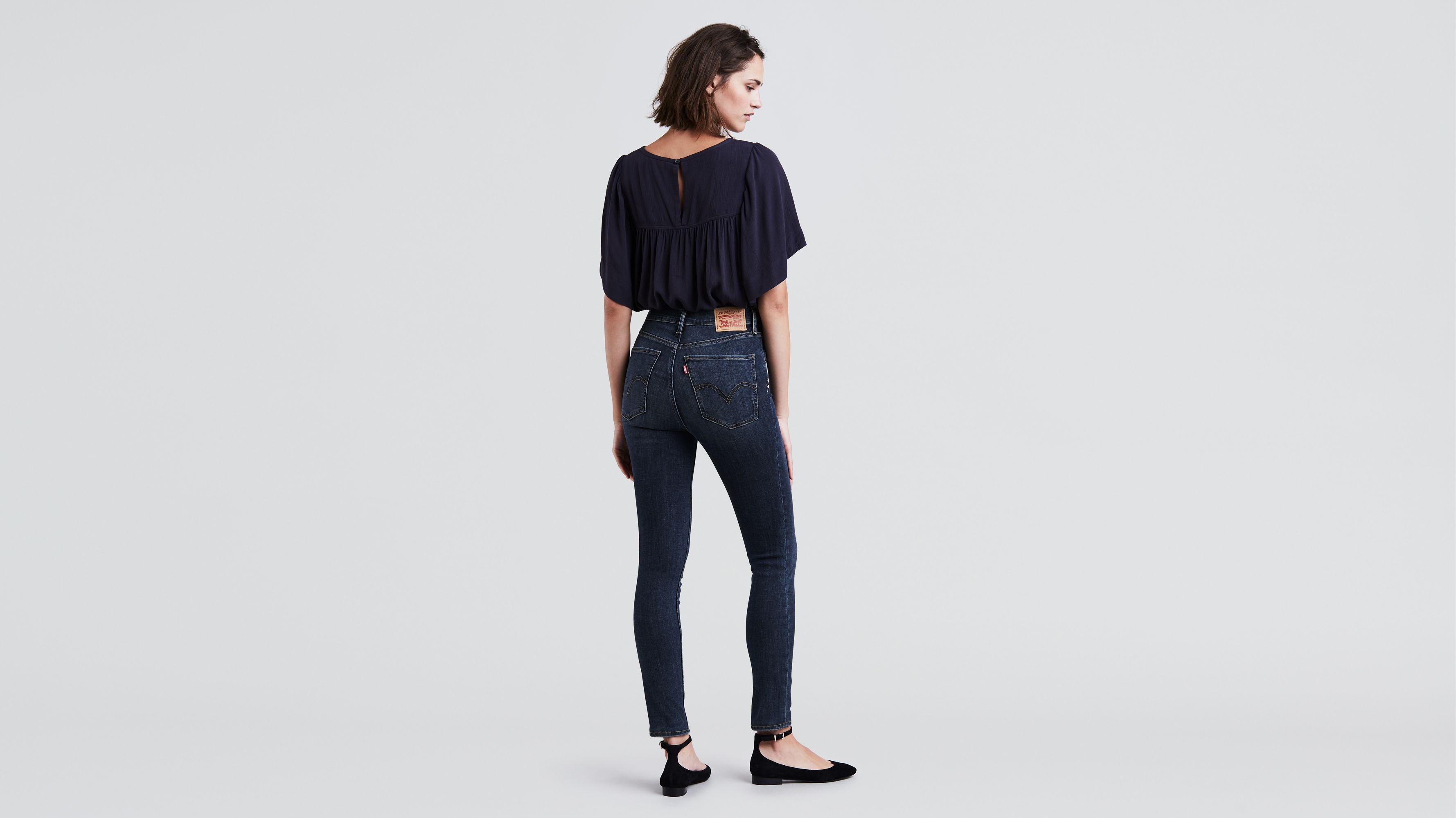 65b104bef1b8a8 Mile High Super Skinny Jeans - Dark Wash | Levi's® US