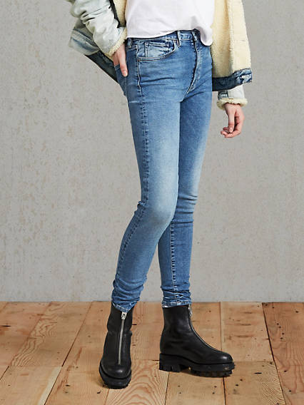 Sliver High Rise Skinny Jeans
