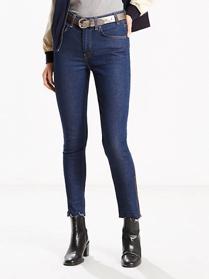 721 Vintage High Rise Skinny Jeans