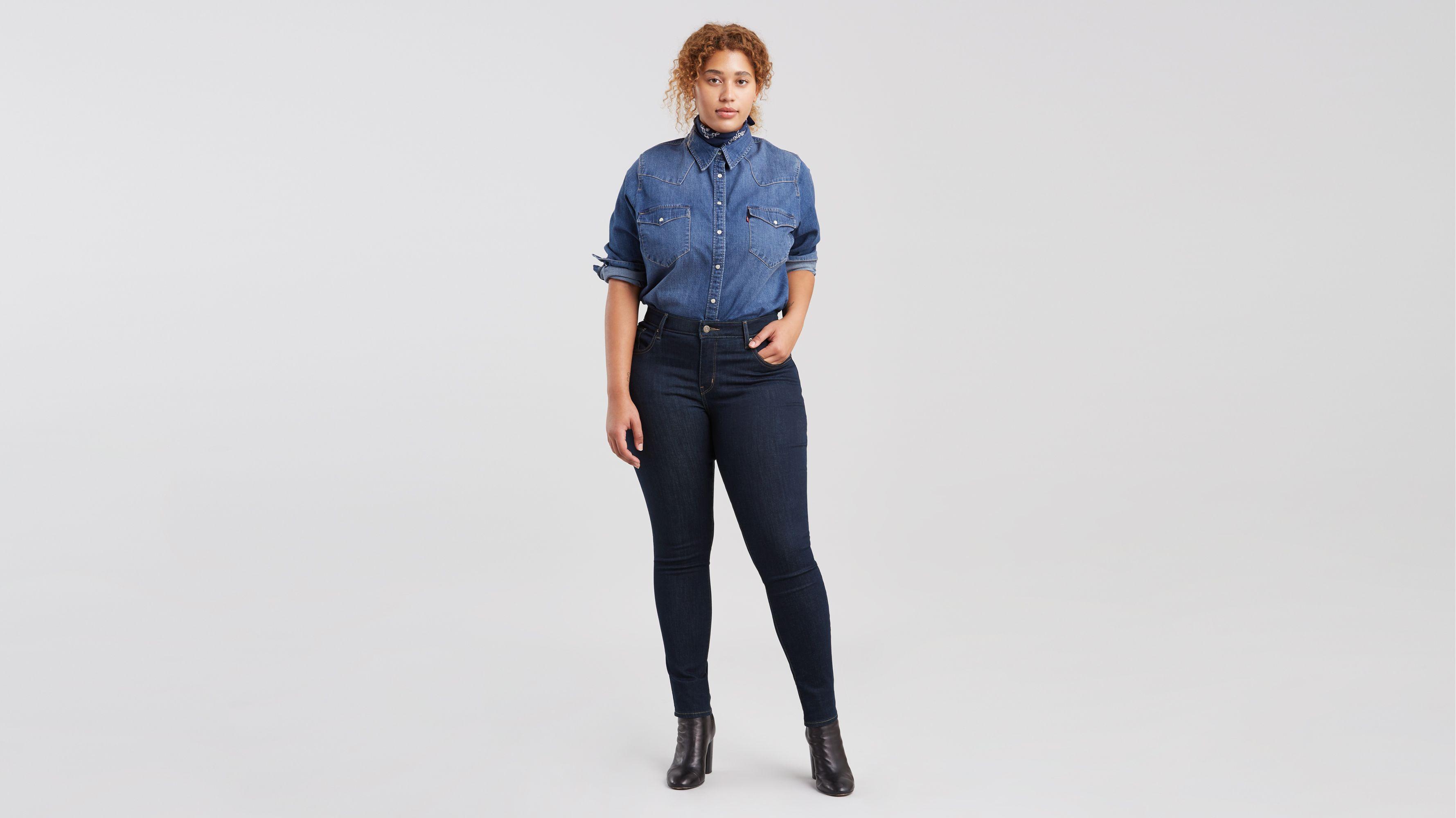 Women's Clothing Us Levi's® Size Plus qwa7x