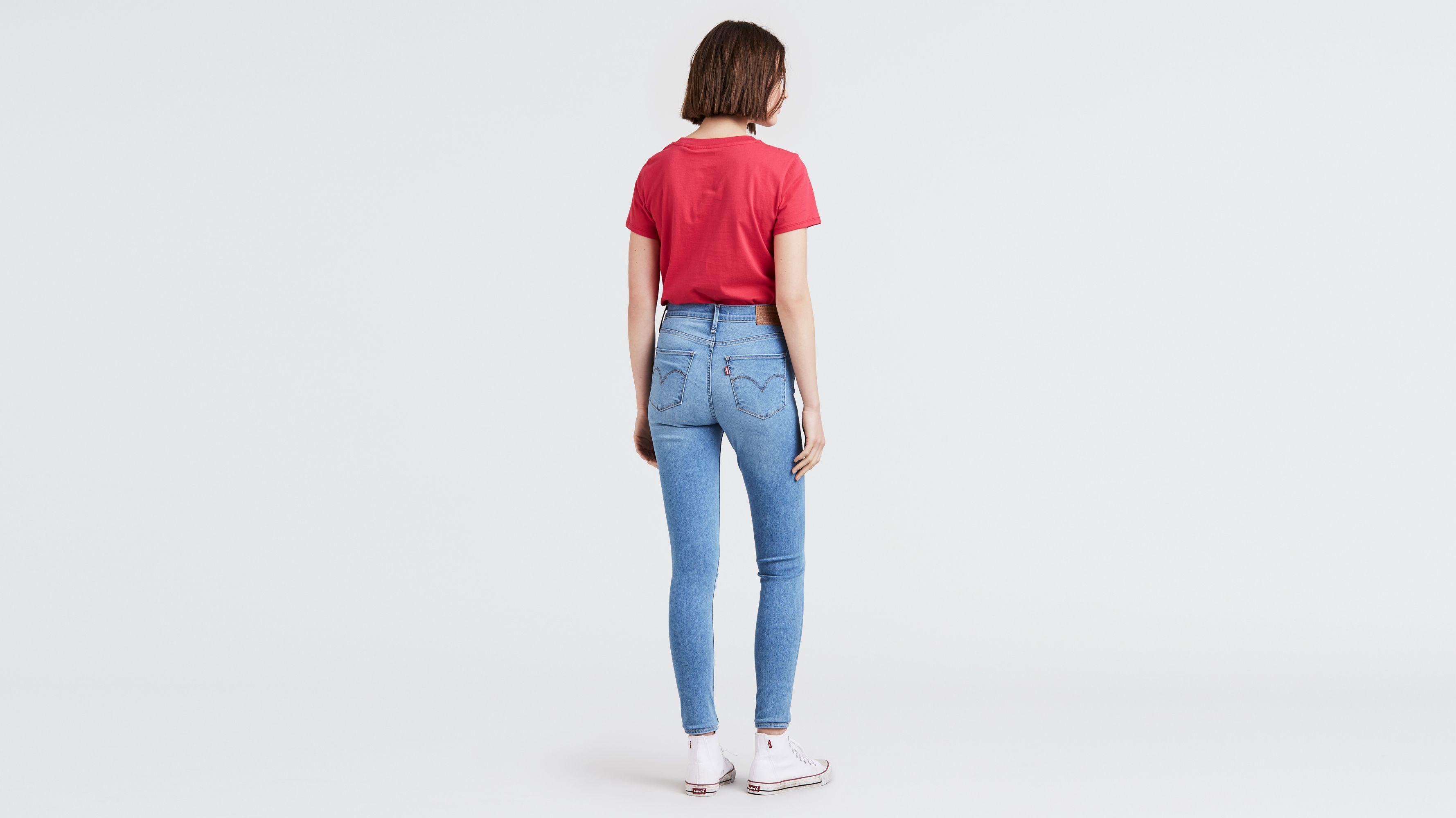official sale replicas enjoy bottom price 720 High Rise Super Skinny Jeans