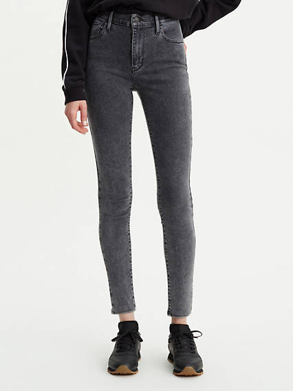 720 High Waisted Super Skinny Jeans
