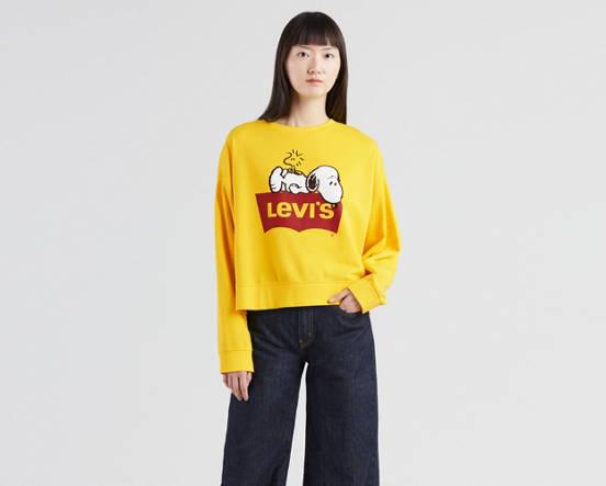 c7d84eb567c Levi's® x Peanuts Weekend Crewneck Sweatshirt