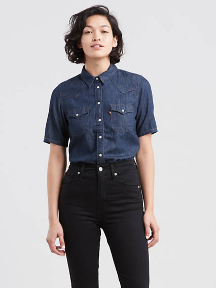 Ultimate Short Sleeve Western Shirt