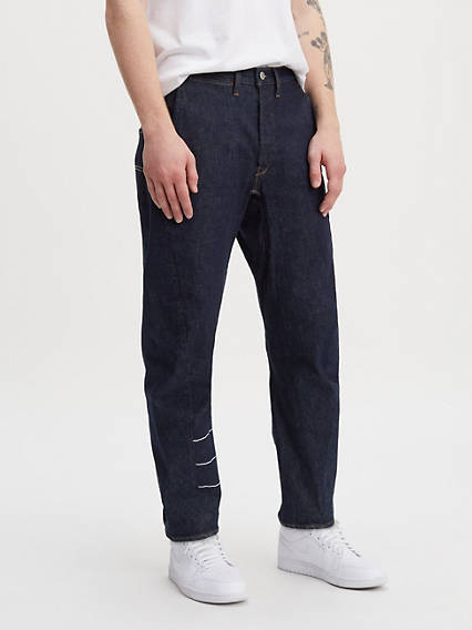 Levi's® Engineered™ Jeans 20th Anniversary 570™ Baggy Taper Jeans