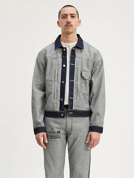 Levi's® x Beams Inside Out Trucker Jacket