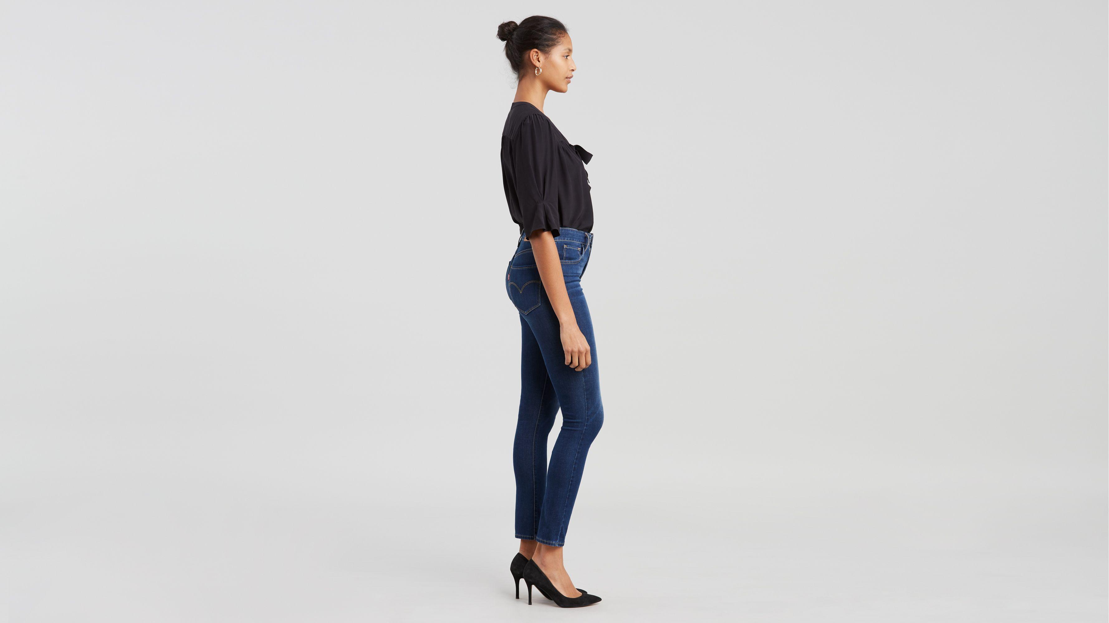 Levi's Women's 721 High Rise Skinny Jean Distant Landscape