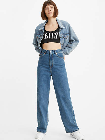 High Loose Wide Leg Jeans