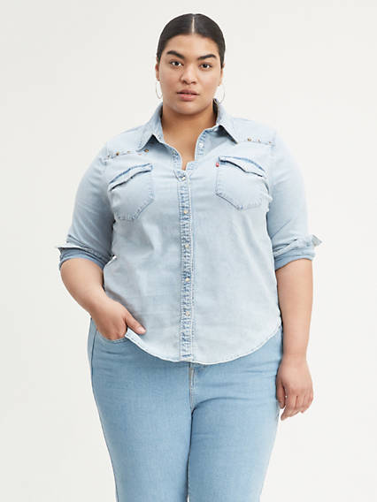 Western Shirt (Plus Size)
