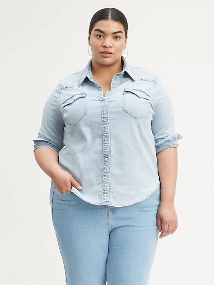 Western Shirt (Plus Size)